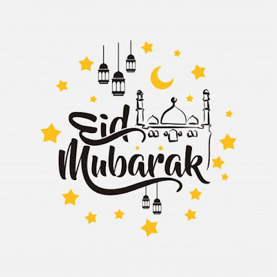 Eid Mubarak Images with Urdu Shayari