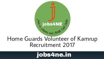 home-guards-volunteer-of-kamrup-recruitment