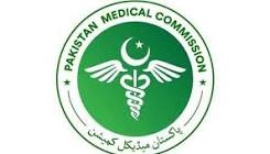 PMC Private Medical Colleges Merit list 2021 | PDF Download