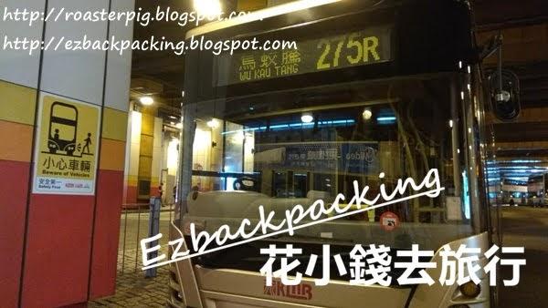 烏蛟騰巴士275r
