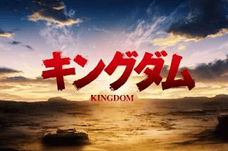 Kingdom S3 Episode 25 Subtitle Indonesia