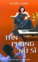 Tân Phong Nữ Sĩ