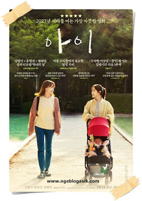 nonton film korea i i korean movie sub indo film korea terbaik film korea i 2021 film i