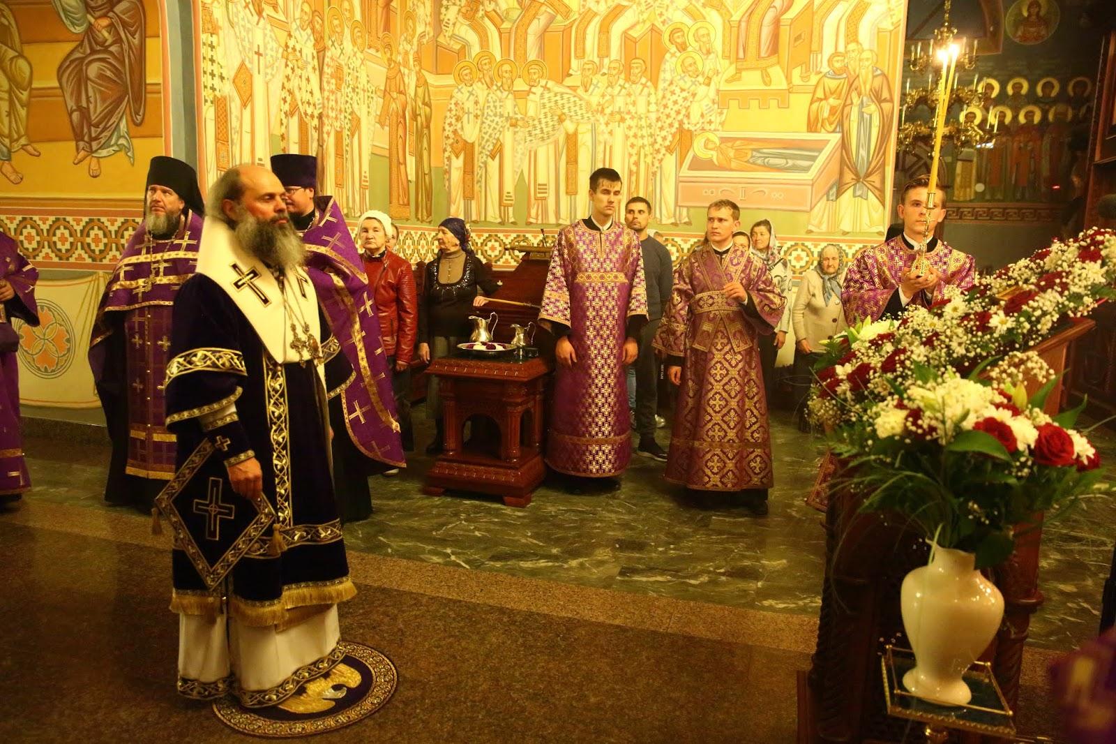 Открытки иваново вознесенская епархия