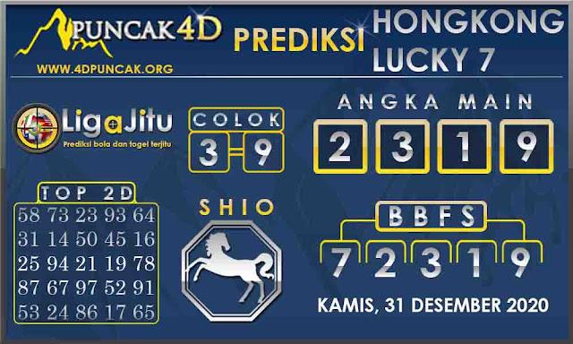 PREDIKSI TOGEL HONGKONG LUCKY 7 PUNCAK4D 31 DESEMBER 2020