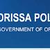 Odisha Police Recruitment 2017– 92 Gurkha Sepoys Posts | Apply Online @ odishapolice.gov.in