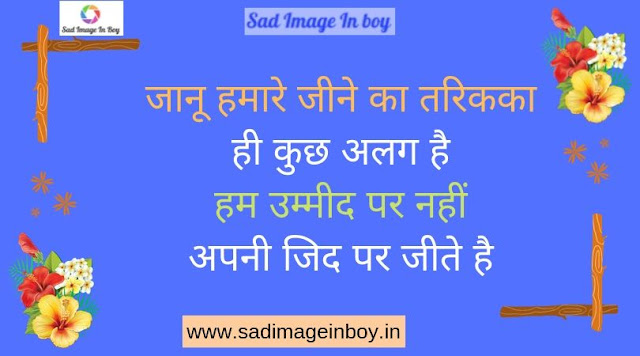 Sad Quotes With Pictures | Sad Face | i care about you quotes