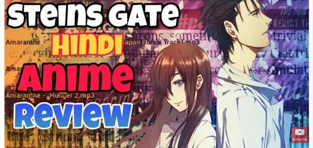 Steins; Get Anime - Best Time Travel (Anime Hindi World)