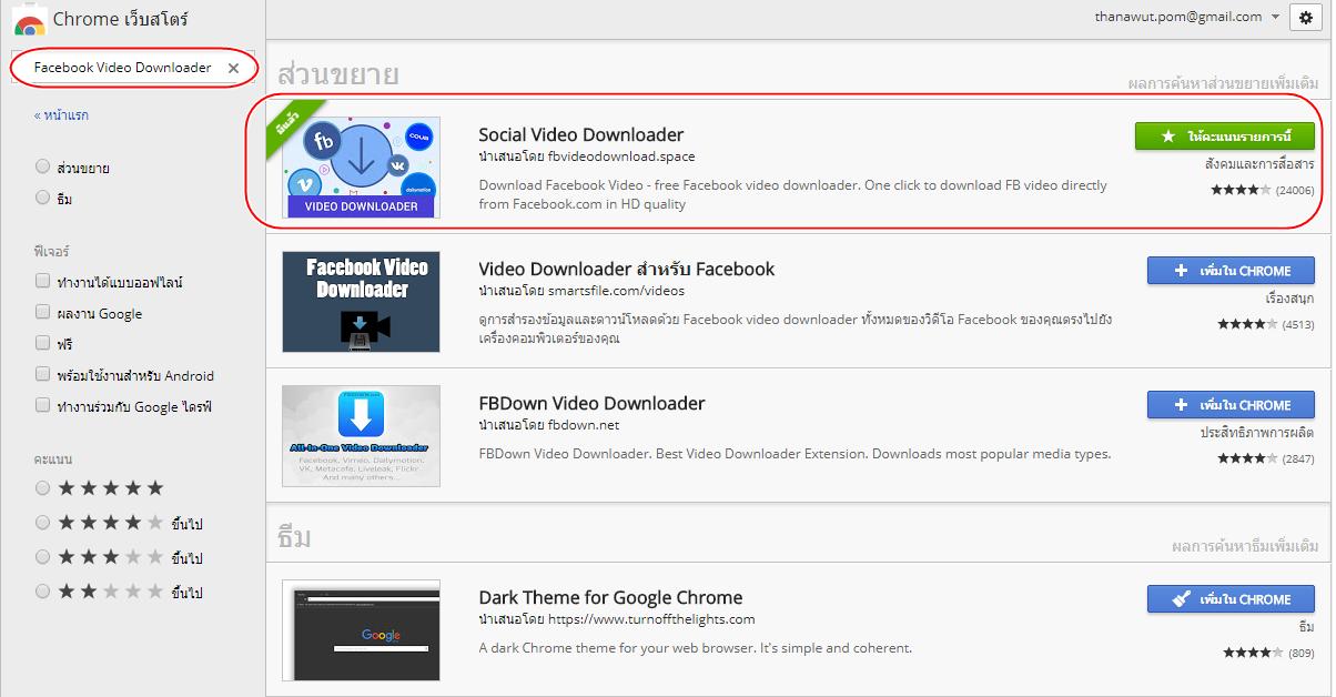 Kellypriceandcompany info ⁓ Top Twelve โหลด วีดีโอ จาก Facebook Chrome