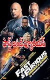 Fast & Furious Presents: Hobbs & Shaw (2019) Hollywood Movie Telugu Dubbed Hd 720