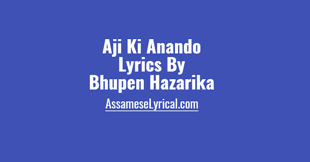 Aji Ki Anando Lyrics