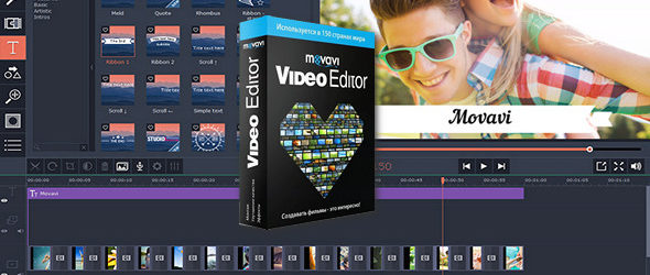 Movavi Video Editor Business 15.5.0 + Portable Crack Free Download