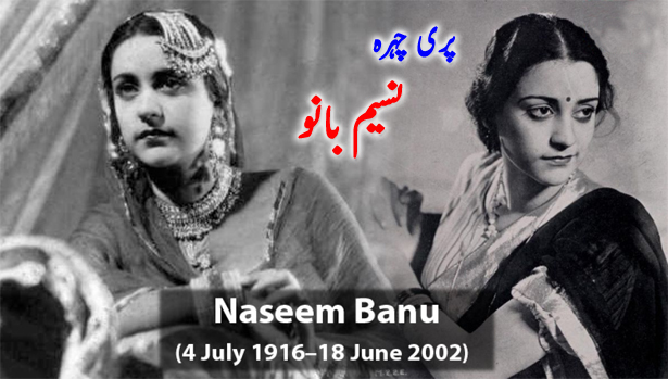 naseem-banu