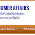 Department of Consumer Affairs  official website