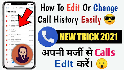 how to edit call log and history