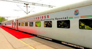 Details of Science Express