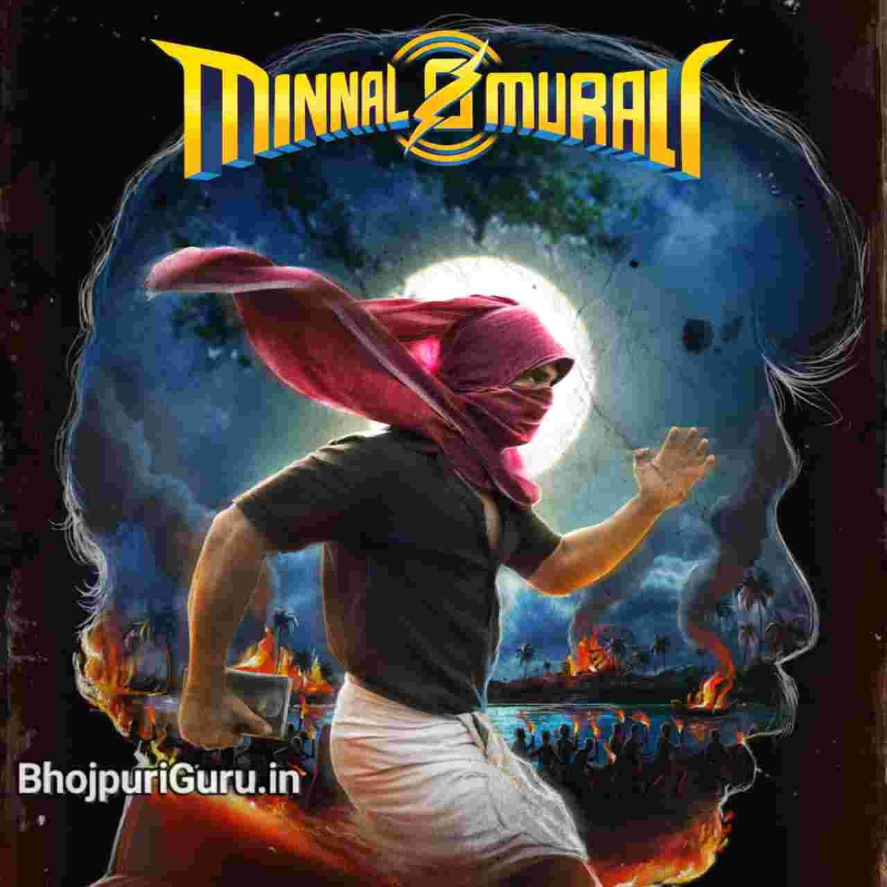 Minnal Murali New Upcoming Hindi Dubbed Movie