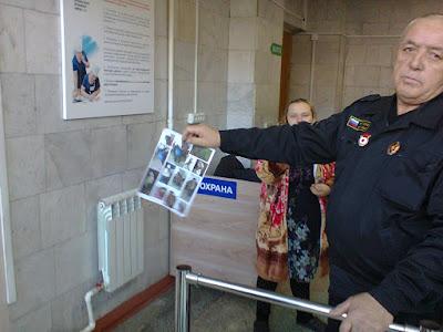 ККБСМП №1 Барнаул