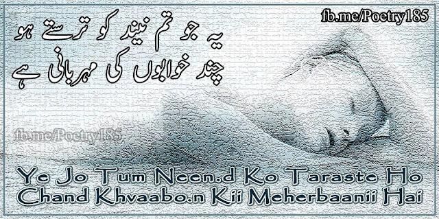 Urdu Love pics