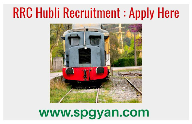 RRC Hubli Recruitment 2020