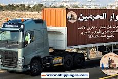 نقل عفش من الرياض الى الاردن 0560533140 الشركة الاولى لشحن الاثاث من السعودية الى الاردن عمان وكافة الاغراض