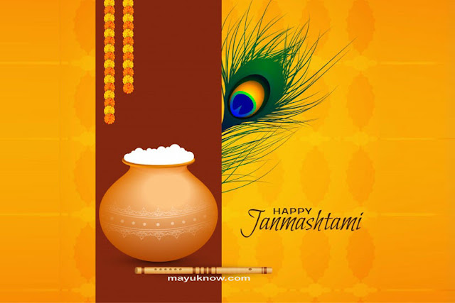 हैप्पी जन्माष्टमी इमेज,जन्माष्टमी शुभकामनाएं इन हिंदी,Janmashtami Images 2021,श्री कृष्णा इमेज/फोटो,हैप्पी कृष्णा जन्माष्टमी इमेज,हैप्पी जन्माष्टमी फोटो,Happy Janmashtami Wallpaper,जन्माष्टमी वॉलपेपर,हैप्पी जन्माष्टमी 2021 इमेज,राधा कृष्ण इमेज /फोटो,Happy Krishna Janmashtami Images,Happy Janmashtami Photo,Krishna Janmashtami Images HD,Happy Krishnashtami Images,बाल गोपाल इमेज/फोटो