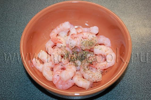 рецепт пасты с креветками в сливочном соусе с пошаговыми фото