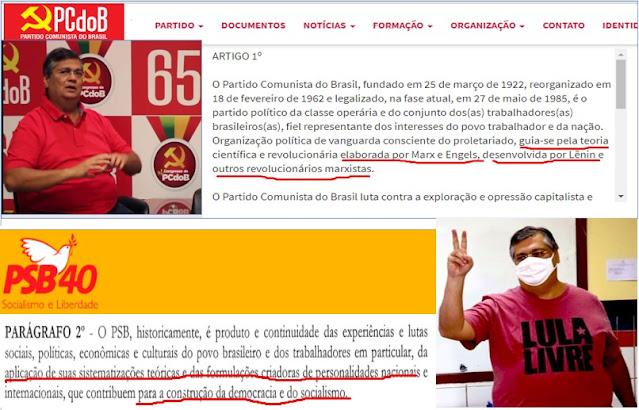 FLÁVIO DINO DÁ O PRIMEIRO PASSO PARA O PRÓXIMO GOLPE: Mudou-se apenas de legenda - a ideologia comunista é a mesma - o mesmo socialismo que ele não conseguiu no Maranhão - Estado de maior índice de pobreza