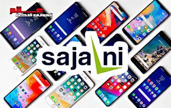 خدمة البلوكاج للهواتف الجوالة المسروقة في تونس