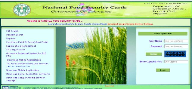 EPDS Telangana Ration Card Portal