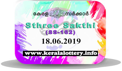 "KeralaLottery.info, ""kerala lottery result 18.06.2019 sthree sakthi ss 162"" 18th June 2019 result, kerala lottery, kl result,  yesterday lottery results, lotteries results, keralalotteries, kerala lottery, keralalotteryresult, kerala lottery result, kerala lottery result live, kerala lottery today, kerala lottery result today, kerala lottery results today, today kerala lottery result, 18 6 2019,18.06.2019, kerala lottery result 18-6-2019, sthree sakthi lottery results, kerala lottery result today sthree sakthi, sthree sakthi lottery result, kerala lottery result sthree sakthi today, kerala lottery sthree sakthi today result, sthree sakthi kerala lottery result, sthree sakthi lottery ss 162 results 18-6-2019, sthree sakthi lottery ss 162, live sthree sakthi lottery ss-162, sthree sakthi lottery, 18/6/2019 kerala lottery today result sthree sakthi,18/06/2019 sthree sakthi lottery ss-162, today sthree sakthi lottery result, sthree sakthi lottery today result, sthree sakthi lottery results today, today kerala lottery result sthree sakthi, kerala lottery results today sthree sakthi, sthree sakthi lottery today, today lottery result sthree sakthi, sthree sakthi lottery result today, kerala lottery result live, kerala lottery bumper result, kerala lottery result yesterday, kerala lottery result today, kerala online lottery results, kerala lottery draw, kerala lottery results, kerala state lottery today, kerala lottare, kerala lottery result, lottery today, kerala lottery today draw result about-kerala-lottery"