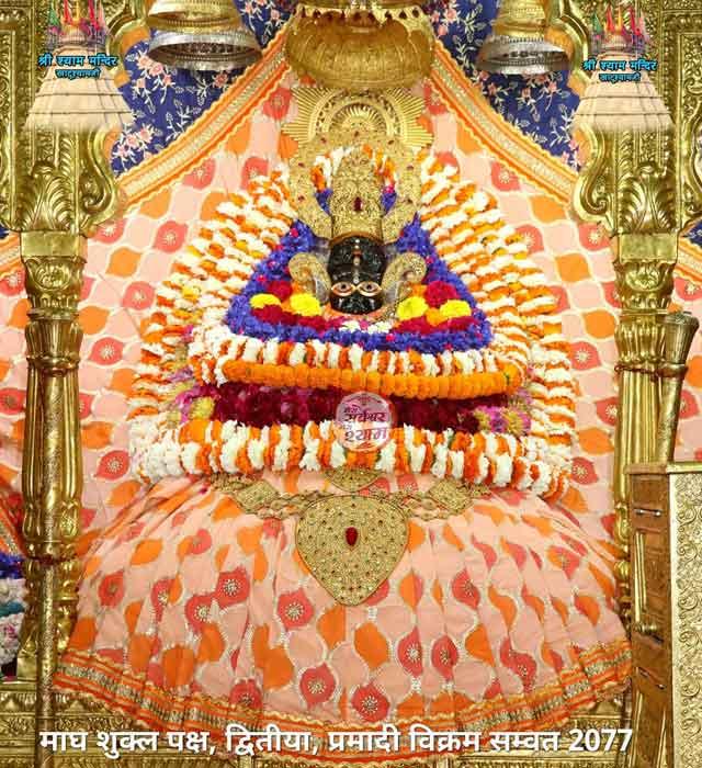 khatushyam darshan 13 feburary 21