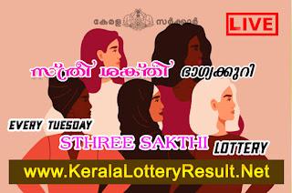 KeralaLotteryResult.net, Kerala Lottery Result Sthree Sakthi ss, kerala lottery kl result, yesterday lottery results, lotteries results, keralalotteries, kerala lottery, keralalotteryresult, kerala lottery result, kerala lottery result live, kerala lottery today, kerala lottery result today, kerala lottery results today, today kerala lottery result, Sthree Sakthi lottery results, kerala lottery result today Sthree Sakthi, Sthree Sakthi lottery result, kerala lottery result Sthree Sakthi today, kerala lottery Sthree Sakthi today result, Sthree Sakthi kerala lottery result, live Sthree Sakthi lottery SS-184, kerala lottery result 19.11.2019 Sthree Sakthi SS 184 19 November 2019 result, 19 11 2019, kerala lottery result 19-11-2019, Sthree Sakthi lottery SS 184 results 19-11-2019, 19/11/2019 kerala lottery today result Sthree Sakthi, 19/11/2019 Sthree Sakthi lottery SS-184, Sthree Sakthi 19.11.2019, 19.11.2019 lottery results, kerala lottery result November 19 2019, kerala lottery results 19th November 2019, 19.11.2019 week SS-184 lottery result, 19.11.2019 Sthree Sakthi SS-184 Lottery Result, 19-11-2019 kerala lottery results, 19-11-2019 kerala state lottery result, 19-11-2019 SS-184, Kerala Sthree Sakthi Lottery Result 19/11/2019,