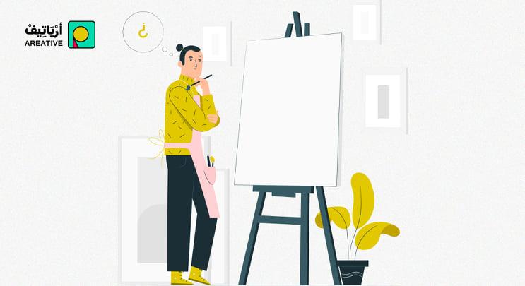 كيف تحصل على أفكار لتصميماتك المقبلة ؟