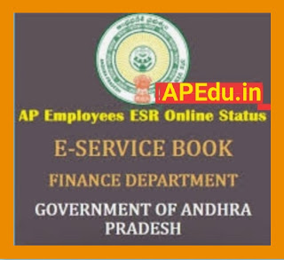 For DDO wise & Employee Wise ESR status to know to do the following