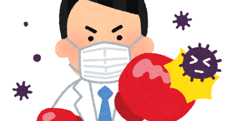 ウイルスと戦う人のイラスト 白衣の男性 かわいいフリー素材集 いらすとや