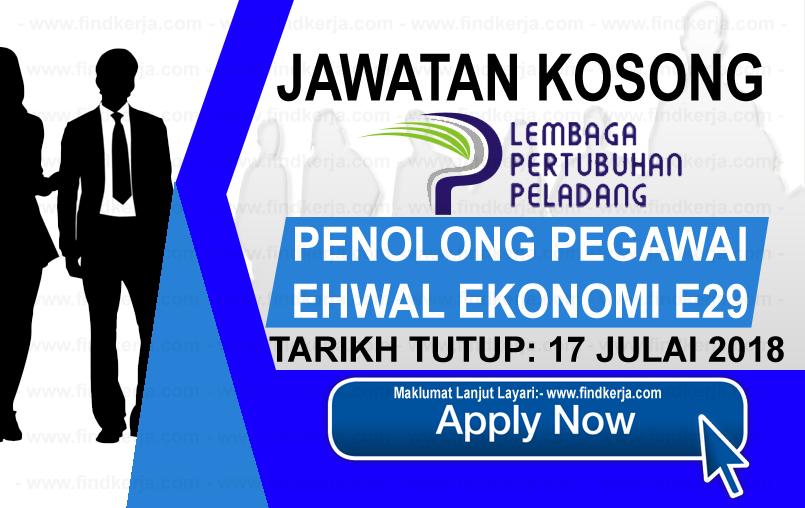 Jawatan Kerja Kosong LPP - Lembaga Pertubuhan Peladang logo www.ohjob.info www.findkerja.com julai 2018