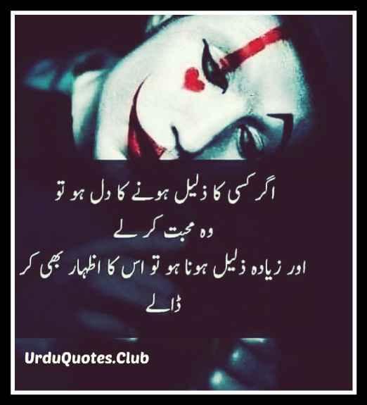 sad love shayari for