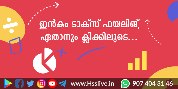 How to efile Income tax return 2020-21 on new Portal ?