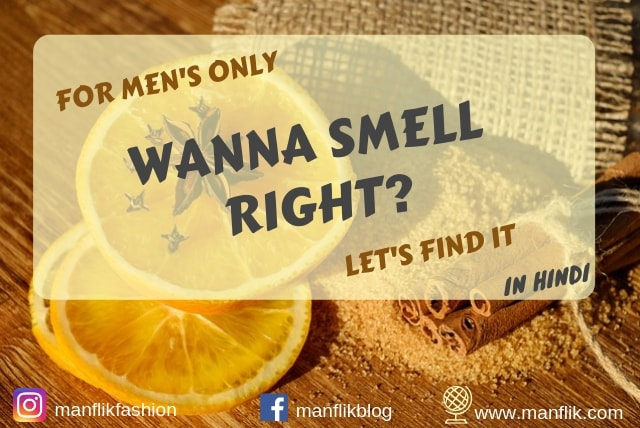 How to smell good ? for men's in Hindi