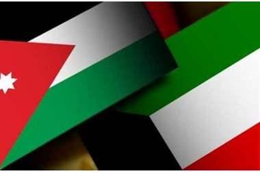 الجامعات الاردنية المعترف بها في الكويت