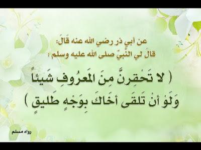 Wonderful story about Zubaydah wife of Harun al-Rashid | لا تحقر من المعروف شيء | قصة أكثر من رائعة | زبيدة زوجة هارون الرشيد
