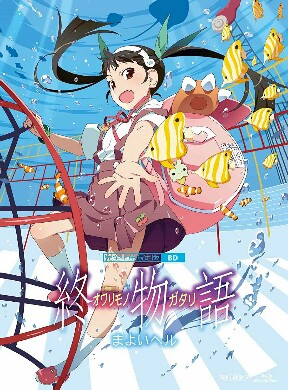 Download Ost Opening 1 Owarimonogatari 2nd Season