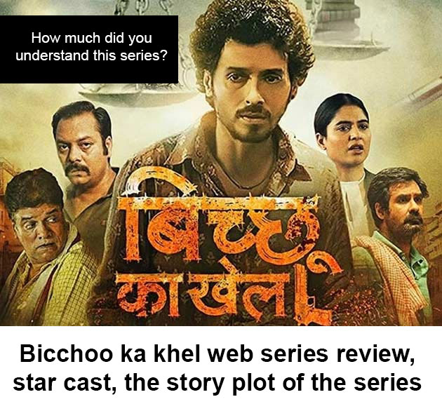 bichoo-ka-khel-series-review-star-cast-story