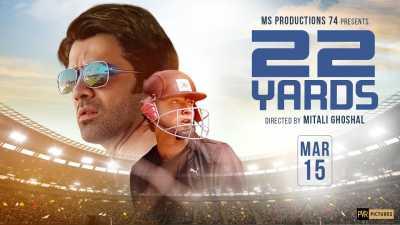 22 Yards 2019 Full Movies Download Hindi 480p