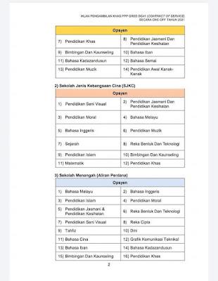 Iklan Pengambilan Khas Pegawai Perkhidmatan Pendidikan DG41 Secara Contract Of Service Di KPM Tahun 2021