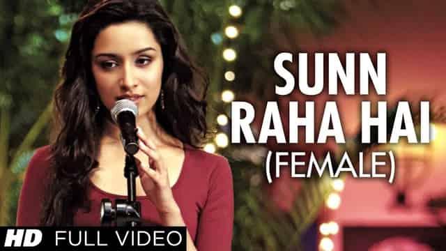 सुन रहा है Sunn Raha Hai Hindi Lyrics - Female Version