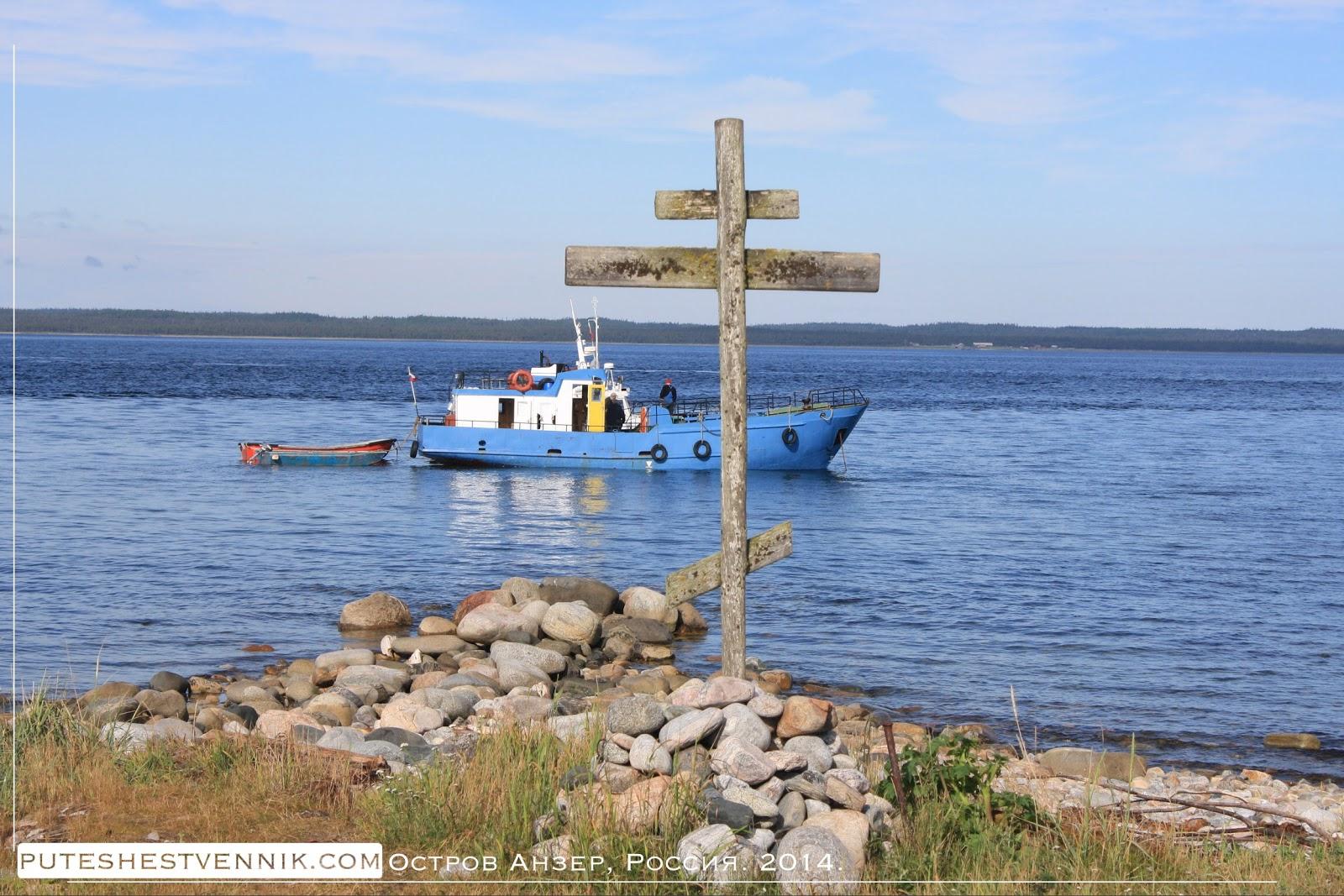 Крест на острове Анзер в Белом море