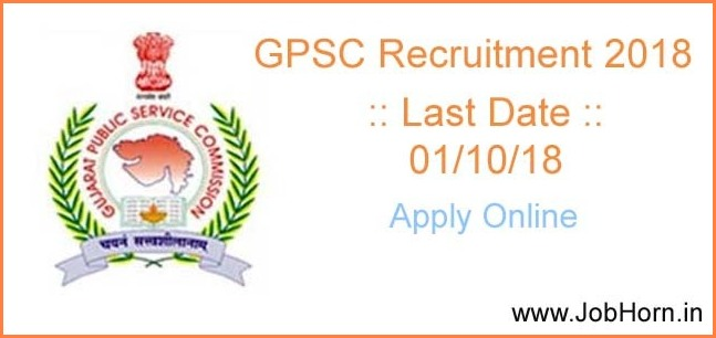 gpsc-recruitment-2018