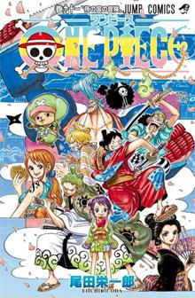 Ver Descargar One Piece Manga Tomo 91